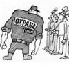 Типовая инструкция по охране труда  при работе с ручными пневматическими машинами - последний пост от  Kirill93