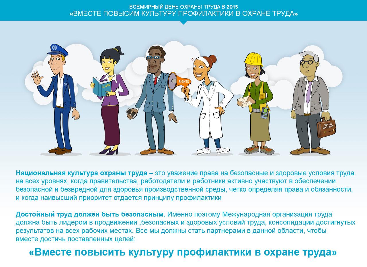 safety-day.jpg